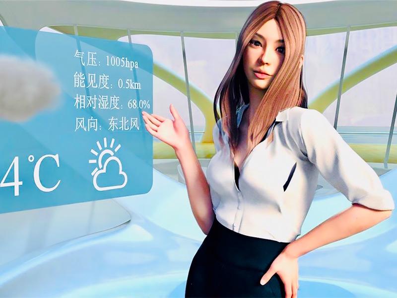 """El """"Netflix chino"""" despide a su asistente virtual por sexy."""