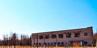 Una estación de radio abandonada sigue emitiendo desde la Guerra Fría.