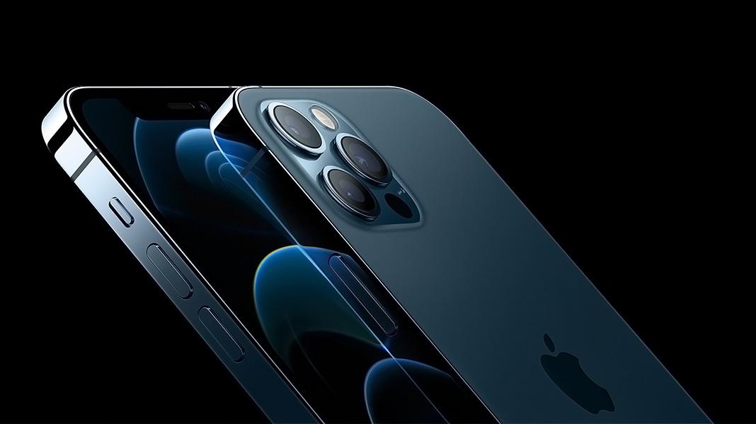 Imagen del iPhone 12 5G
