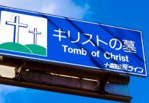 Jesucristo murio en Japon a los 106 años