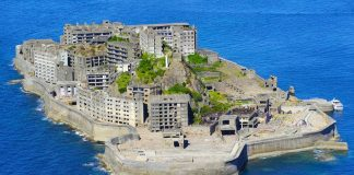 La isla fantasma de Japón